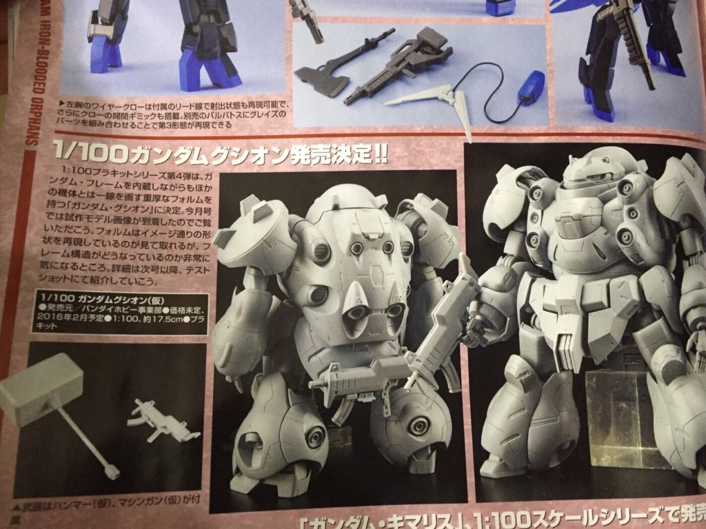 [SCANS] HOBBY JAPAN January 2016 issue: Hi-Resolution Model 1/100 Gundam Barbatos, 1/100 Gundam Gusion, others