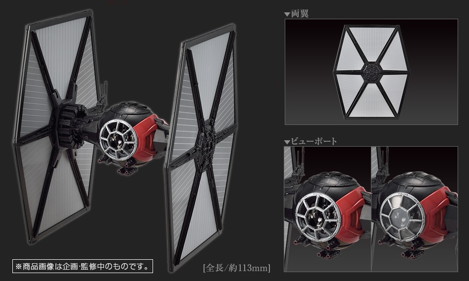 Bandai x Star Wars The Force Awakens 1/72 First Order Special Forces Tie Fighter: Added NEW Official Images, Info Release