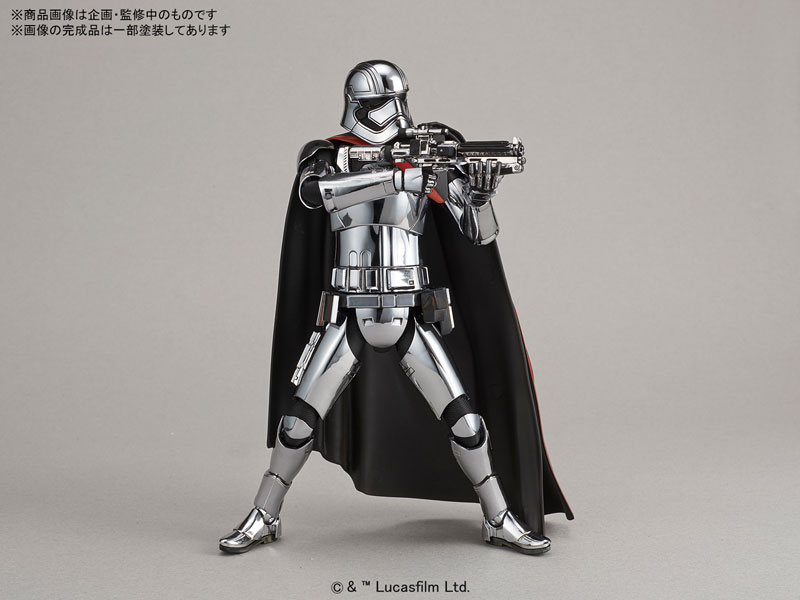 Bandai x Star Wars The Force Awakens: 1/12 CAPTAIN PHASMA first Official Big Size Images, Info Release
