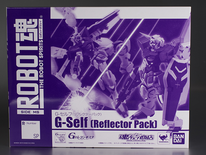 robot_reflector002