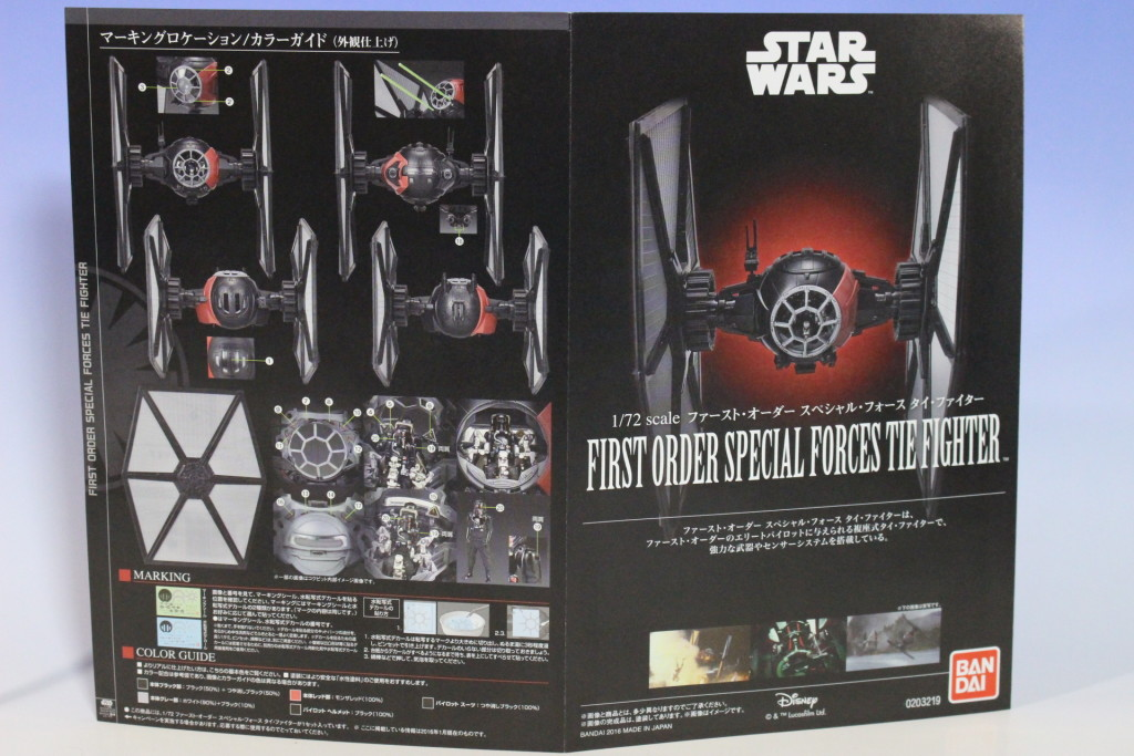 Bandai x Star Wars The Force Awakens 1/72 FIRST ORDER SPECIAL FORCES TIE FIGHTER: Box Open REVIEW, Info [BIG SIZE IMAGES]