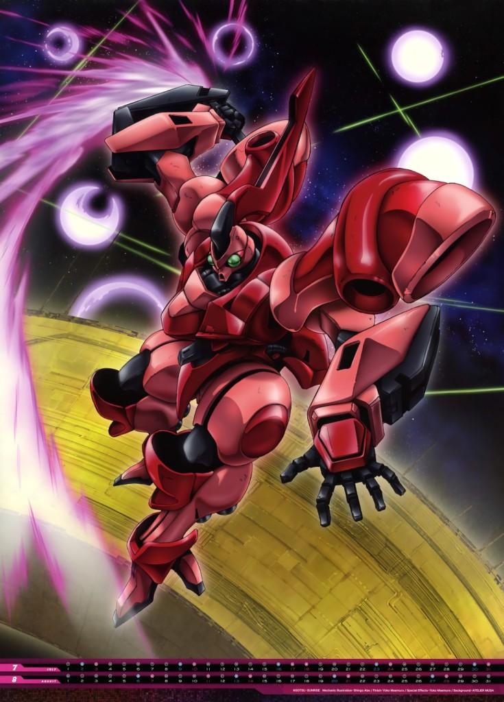 Mobile-Suit-Gundam-Series-anime-Calendar-2016-0005