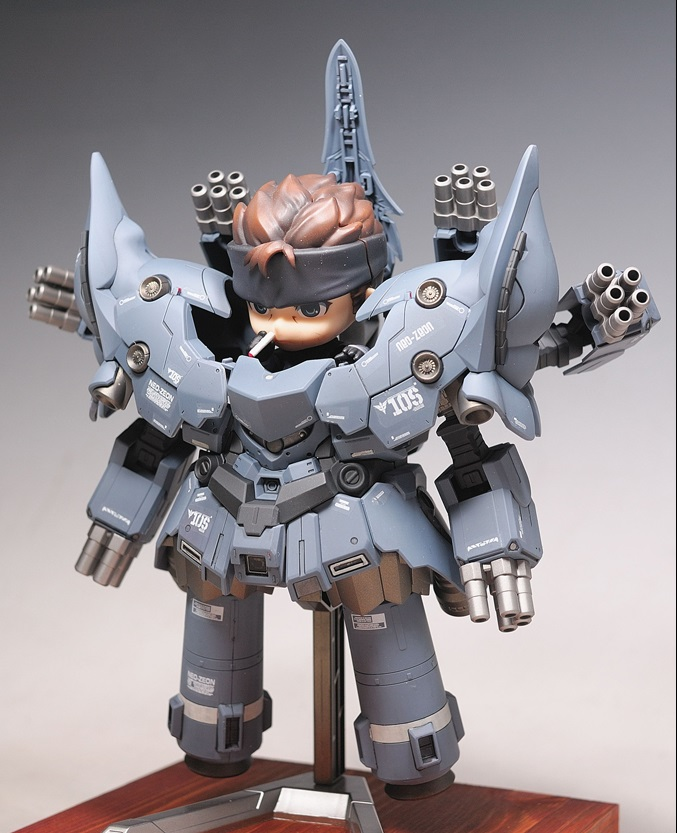 Metal Gear Solid SD Neo Zeong: Cute Work By Kunyho78. Many