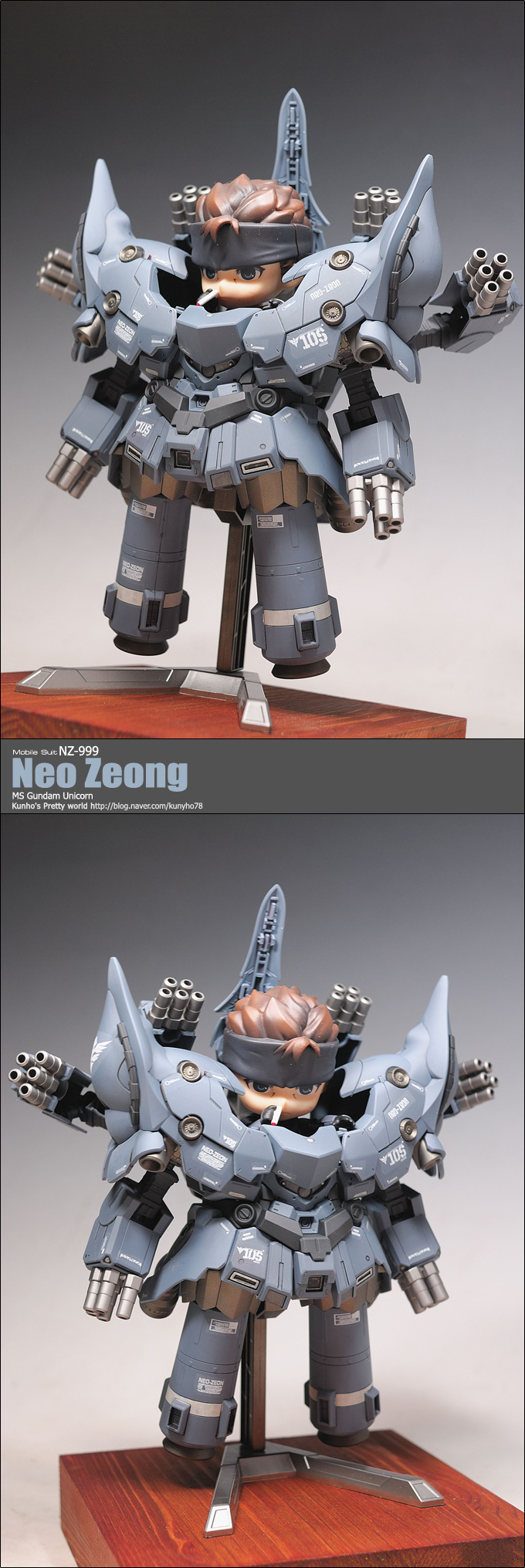 Metal Gear Solid SD Neo Zeong: Cute Work by kunyho78. Many Big Size Images
