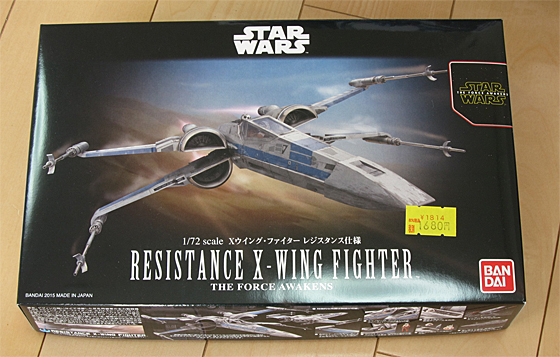 bandai 1/72 resistance x-wing starfighter