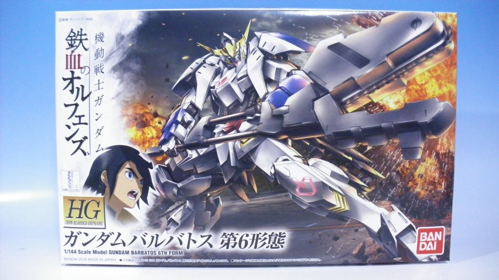 [BOX OPEN REVIEW] HGIBO 1/144 Gundam Barbatos 6th Form, Big Size Images, Info