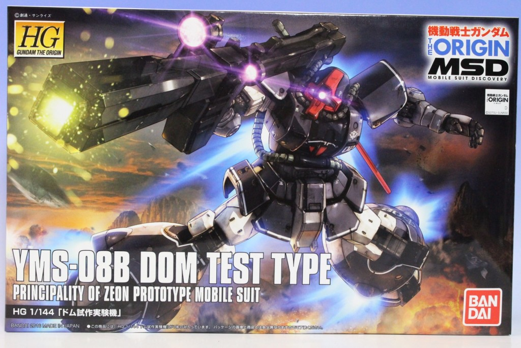 HG GTO MSD 1/144 YMS-08B Dom Test Type: Box Open REVIEW