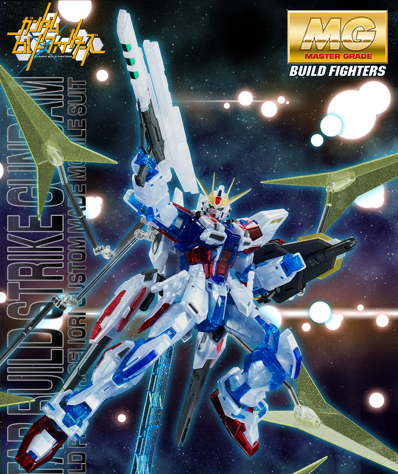 P-Bandai MG 1/100 Star Build Strike Gundam Ver.RG system: Official Promo Posters + No.10 Big Size Images, Info Release