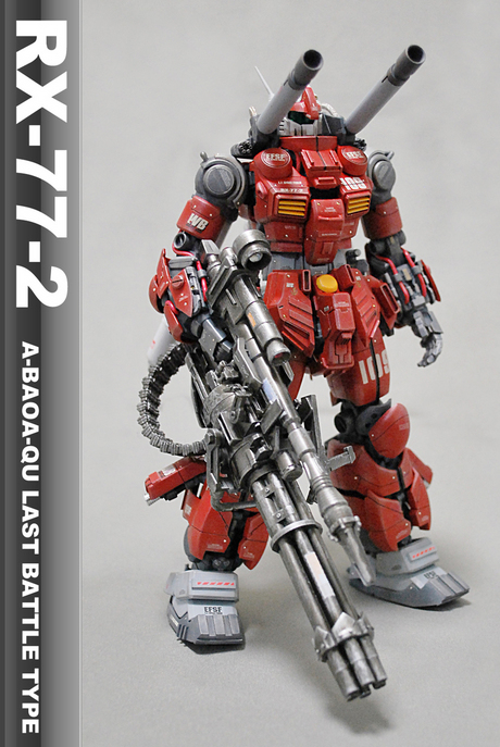 [GBWC2015] shinn's MG 1/100 RX-77-2 GUNCANNON (A BAOA QU Last Battle Type): Images, Info