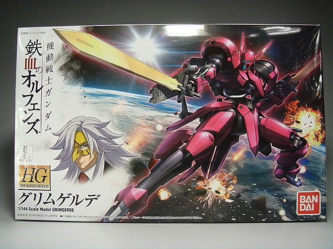 WOLT's REVIEW HG IBO 1/144 GRIMGERDE: No.33 Big Size Images