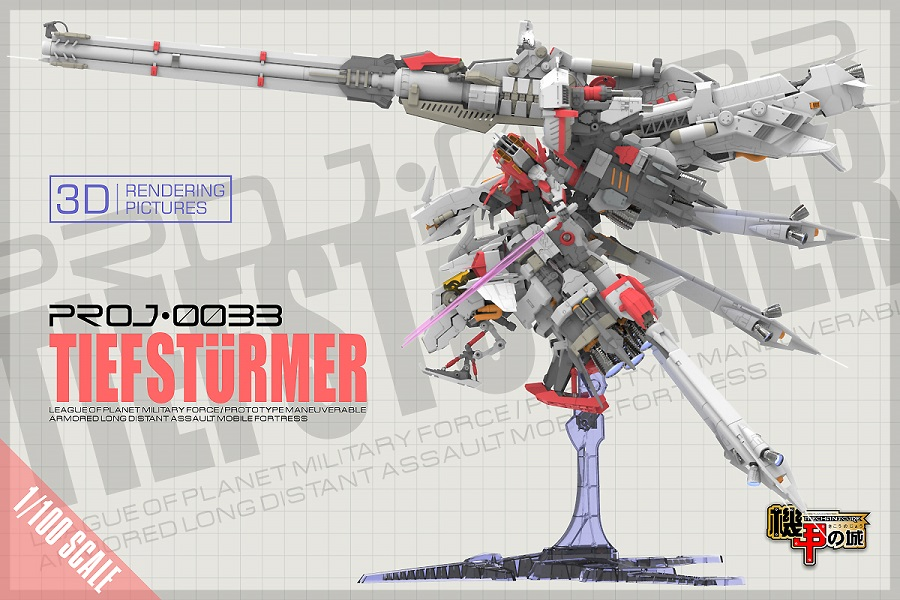 Millennium Project 1/100 PROJ-0033 TIEFSTURMER: Full Photo Review! A Lot Of Images, Assembly Instructions too!