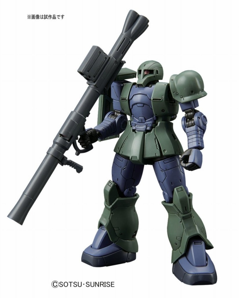 HG GTO 1/144 MS-05 Zaku I [Denim / Slender Unit]: Just Added First Official Images, FULL INFO
