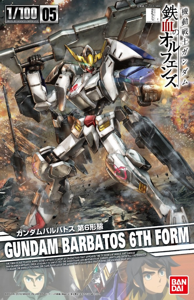 1/100 GUNDAM BARBATOS 6TH FORM: Just Added First Official Images, FULL INFO