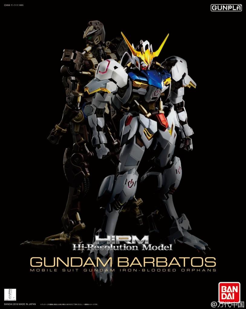 NEW Hi-resolution Images for HIRM 1/100 Gundam Barbatos Hi-Resolution Model. Full Info