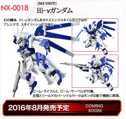 NXEDGE STYLE NX-0018 [MS UNIT] Hi-Nu GUNDAM: Preview Images