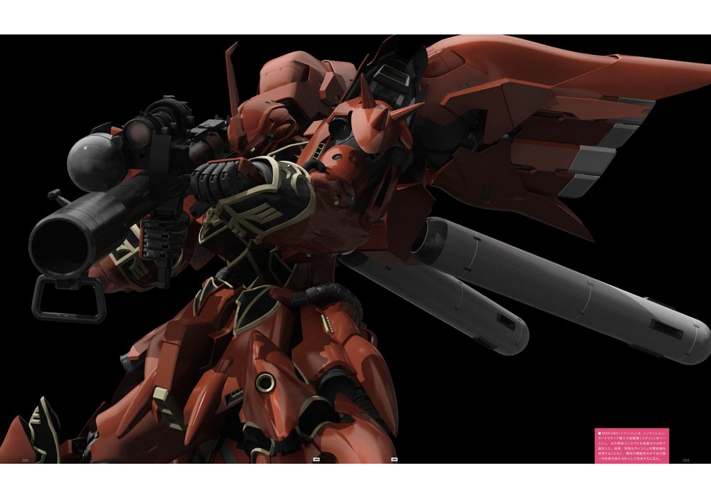 [Book] MOBILE SUIT ARCHIVE MSN-06S SINANJU: Preview No.8 Big Size Images, Info Release