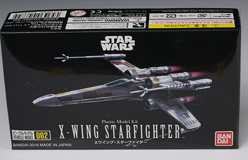 [FULL REVIEW] Bandai x Star Wars Vehicle Model 002 X-WING STARFIGHTER: Big Size Images, Info