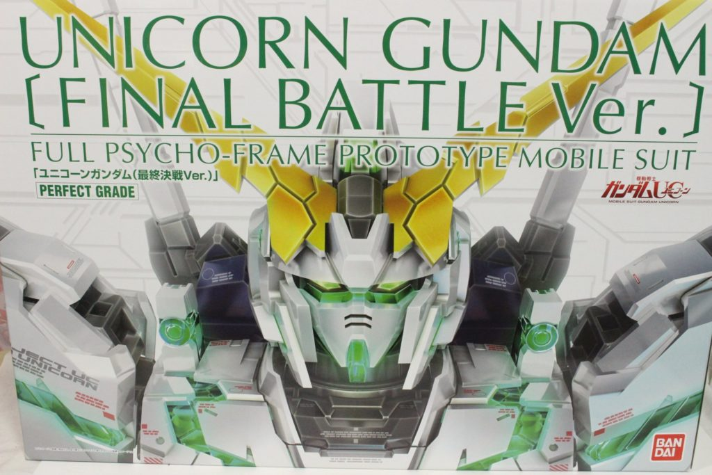 P-Bandai PG 1/60 UNICORN GUNDAM [FINAL BATTLE Ver.] Box Open REVIEW