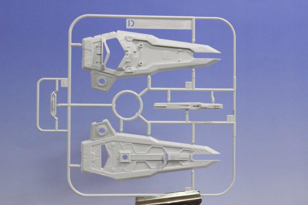 MG 1/100 FREEDOM GUNDAM Ver.2.0 Box Open REVIEW