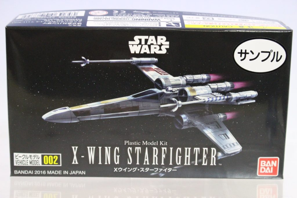 [REVIEW] Bandai x Star Wars: Vehicle Model 002 X-WING STARFIGHTER