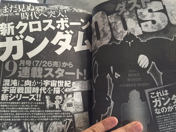Shin Crossbone Gundam Dust, a new Manga sequel! Full Info, images