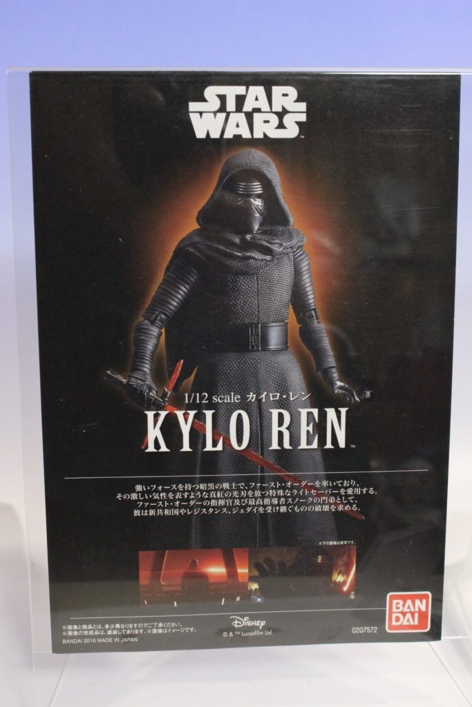 Bandai x Star Wars The Force Awakens 1/12 KYLO REN: BOX OPEN REVIEW