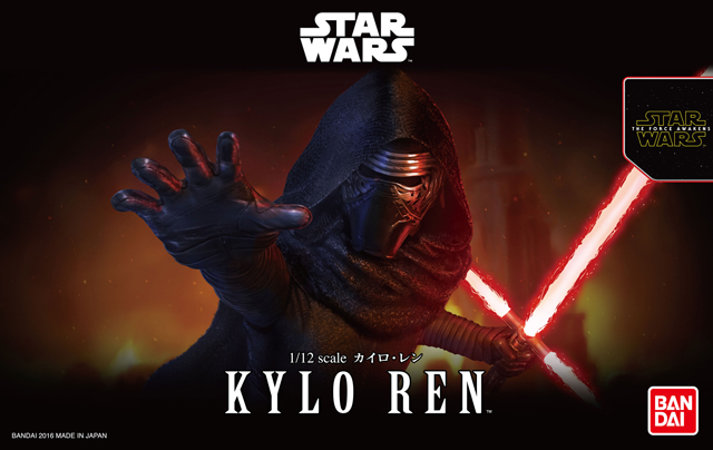 Bandai x Star Wars The Force Awakens: 1/12 KYLO REN. First Official Images, Info Release
