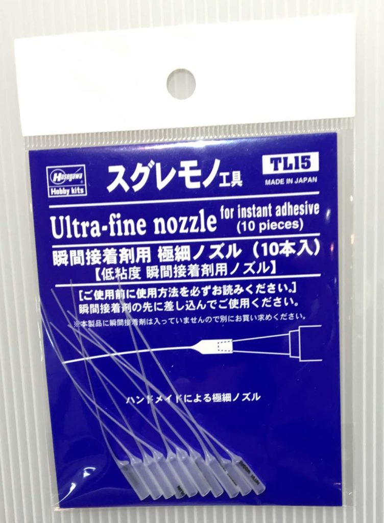 HASEGAWA Ultra-Fine Nozzle for instant adhesive