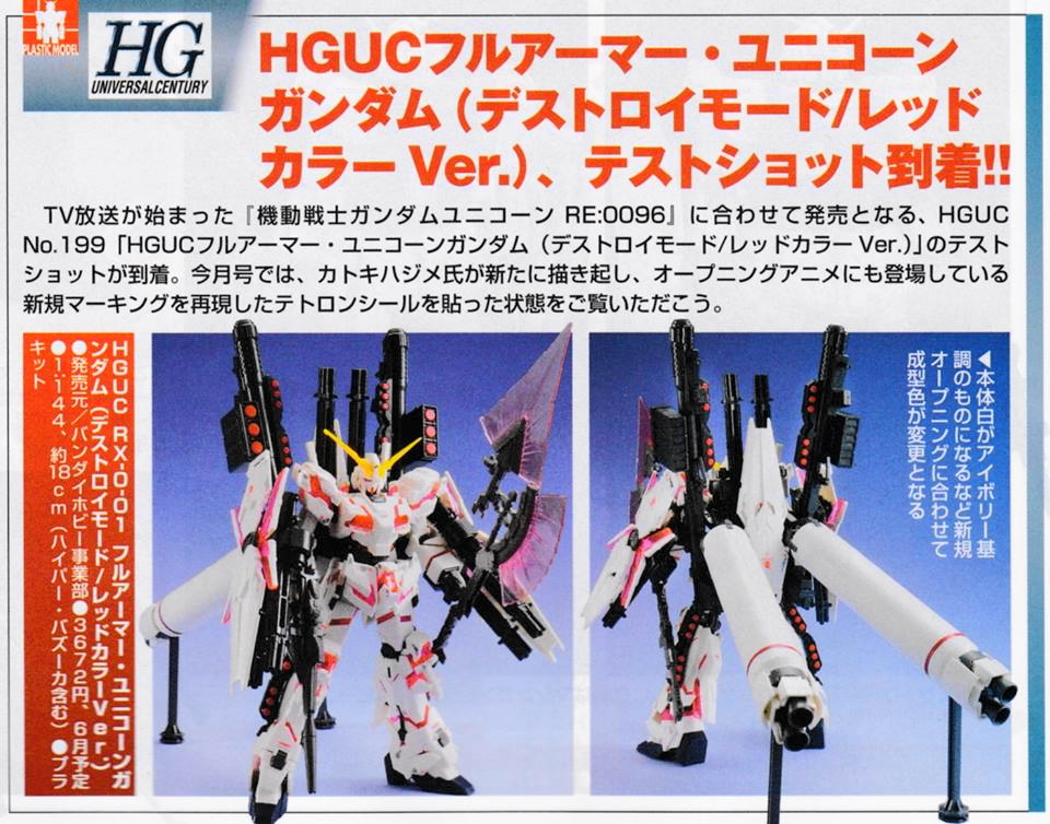 HGUC_1-144_FULL_ARMOR_GUNDAM_DESTROY_RED_FRAME_43_JUNE2016_BANDAI_3672.jpg~original