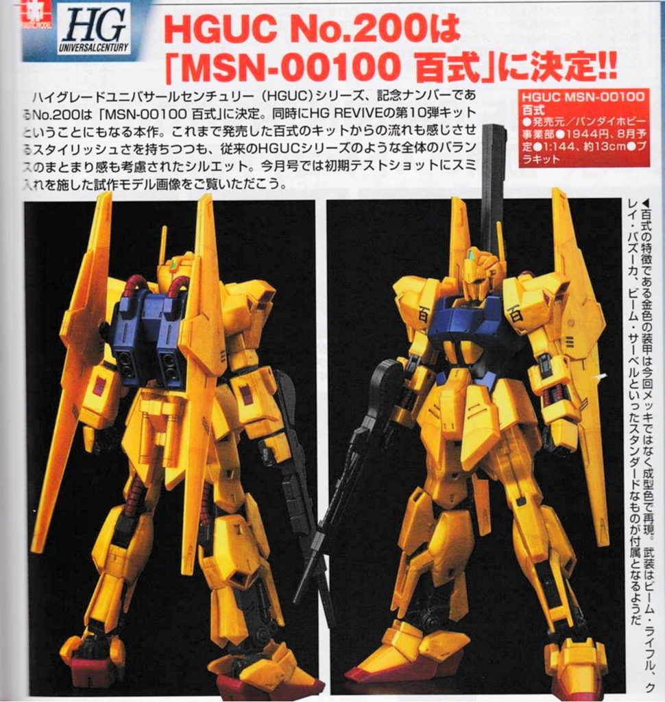 HGUC REVIVE No.200 MSN-00100 HYAKUSHIKI