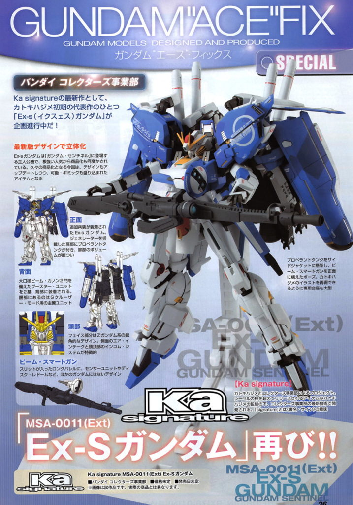 ROBOT_DAMASHII_SIDEMS_EX_S_3_GUNDAM_VER_KA_4.jpg~original
