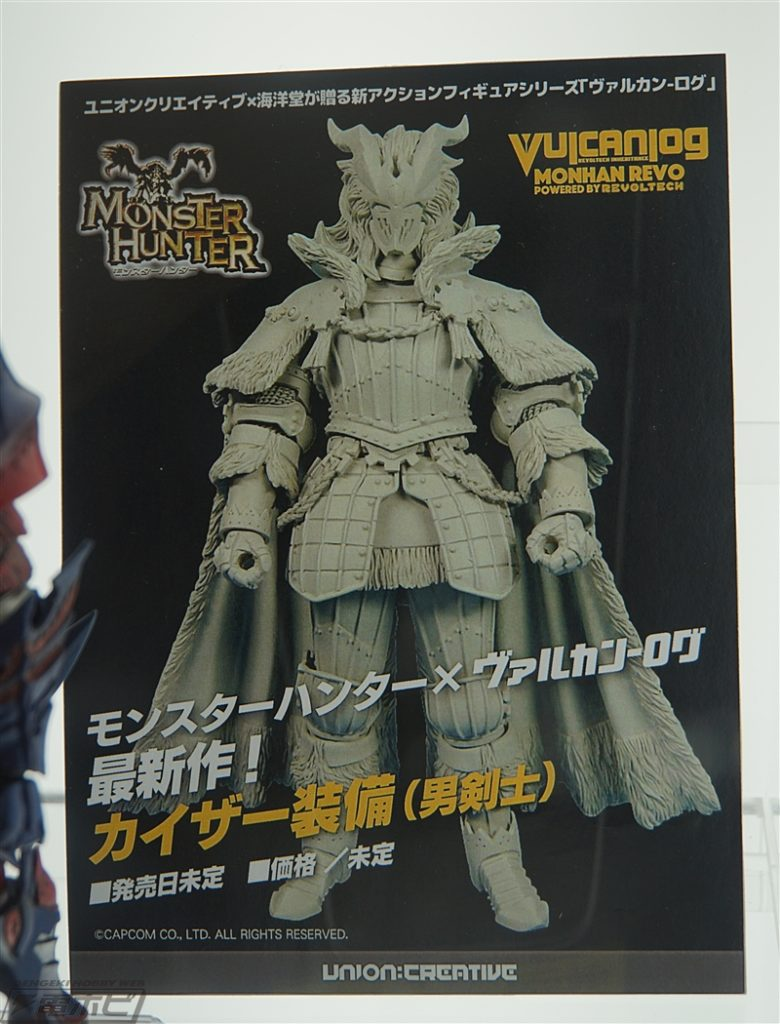 UPCOMING STAR WARS, GUNPLA, Others @ TOKYO TOY SHOW 2016