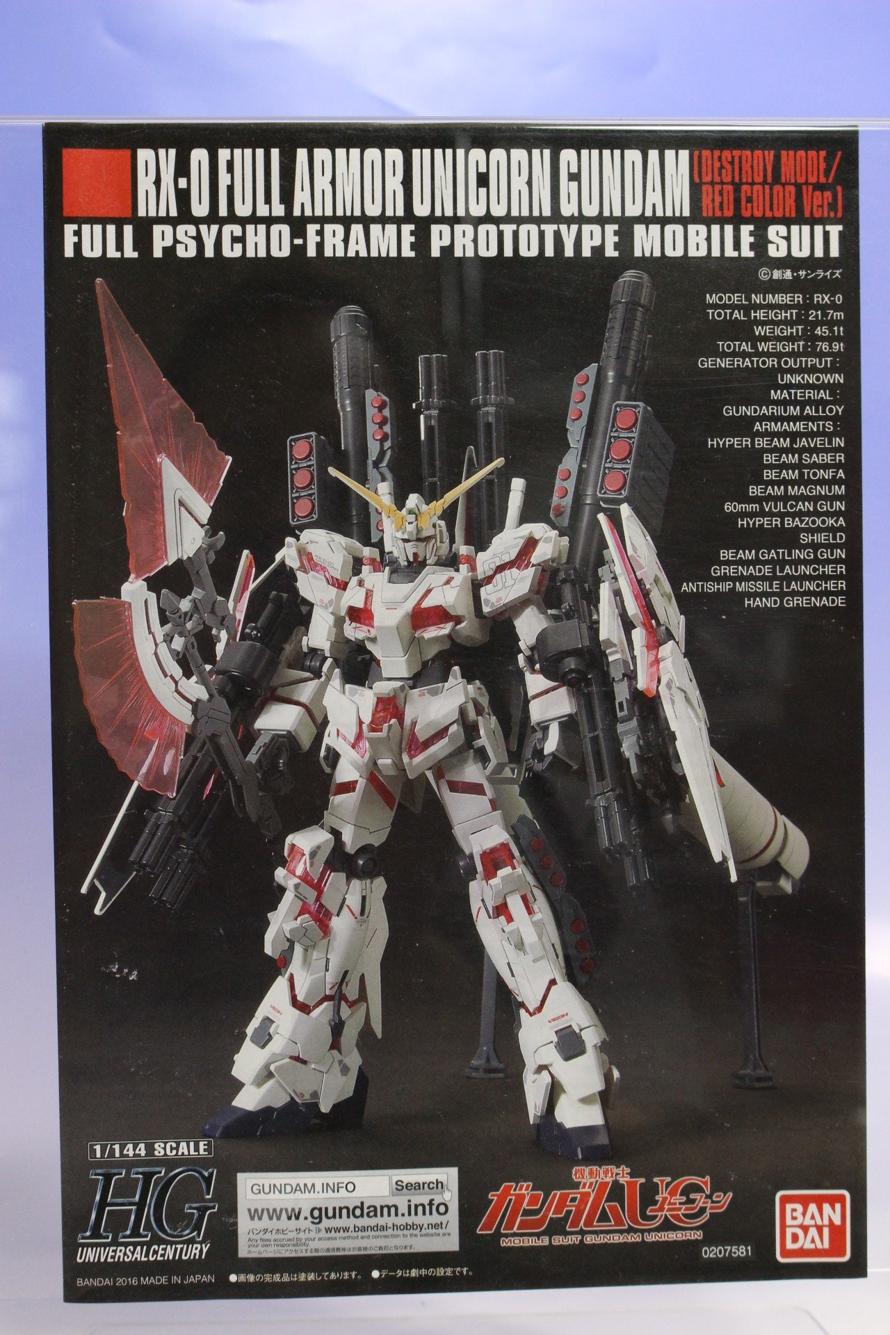 hguc 1 144 rx 0 full armor unicorn gundam destroy mode red color