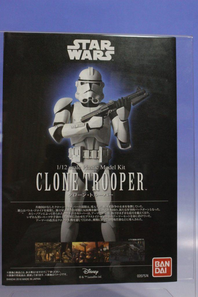 1/12 CLONE TROOPER: BOX OPEN REVIEW