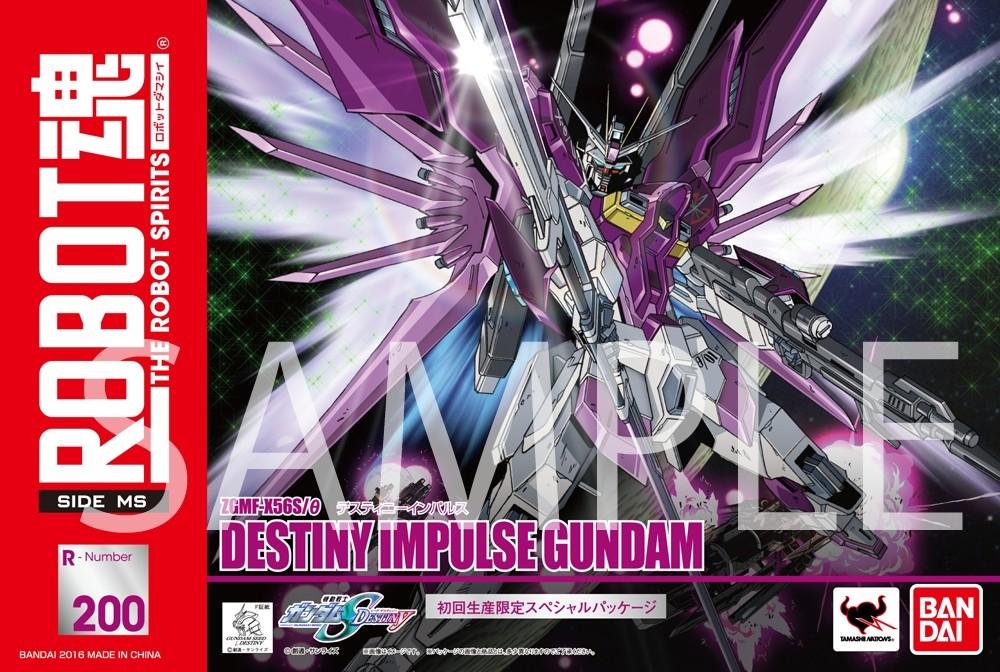 ROBOT魂 DESTINY IMPULSE GUNDAM: Official SAMPLE REVIEW