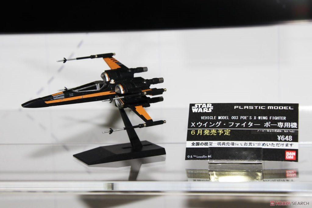 Tokyo_Toy_Show_Blog_160609107