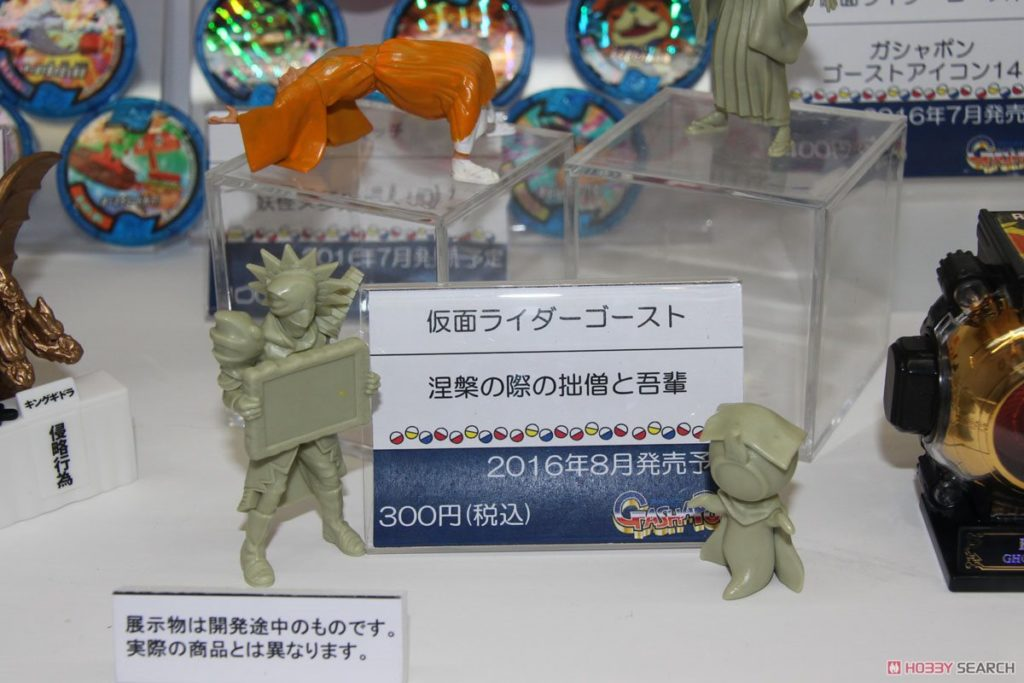 Tokyo_Toy_Show_Blog_16060918