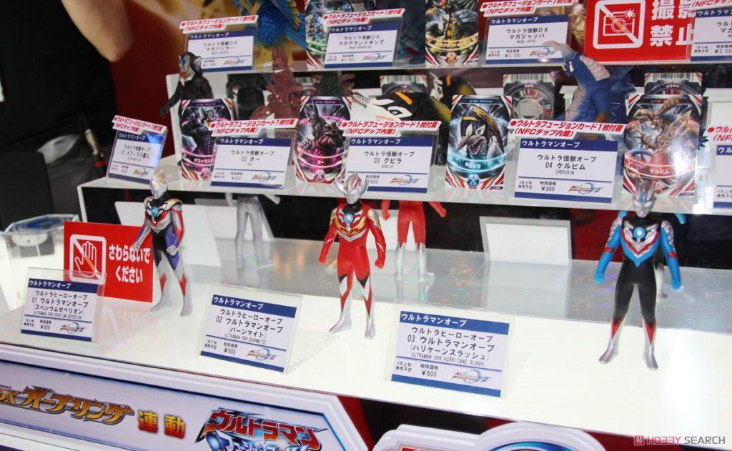 Tokyo_Toy_Show_Blog_16060924