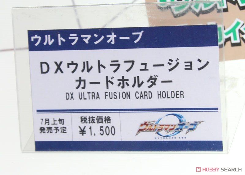 Tokyo_Toy_Show_Blog_16060930
