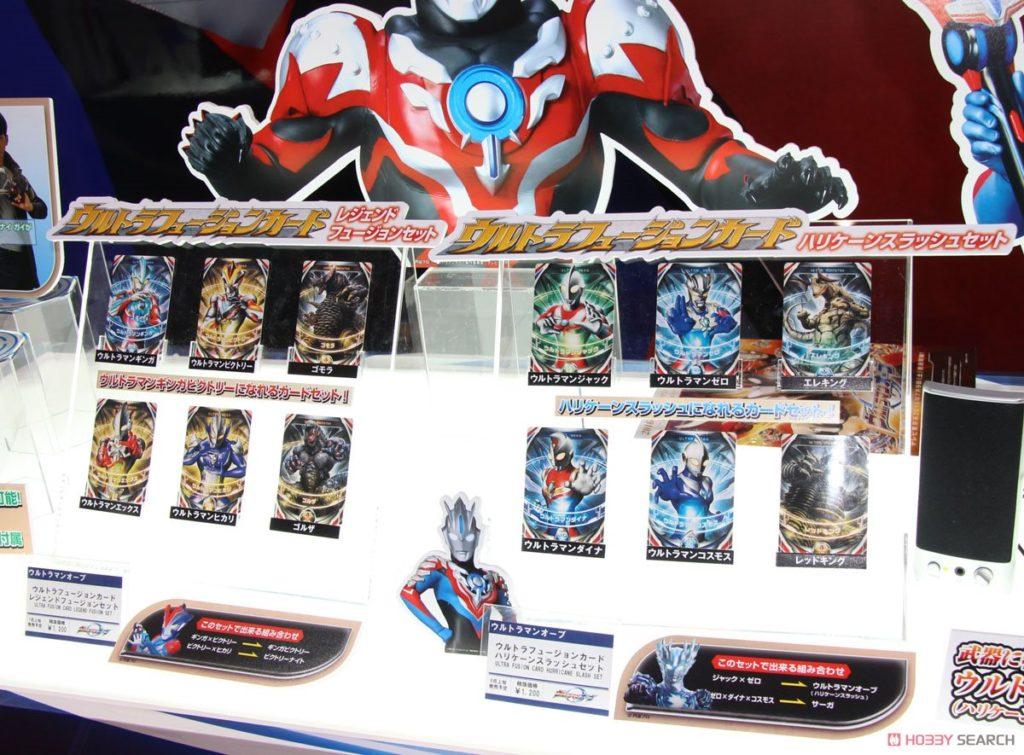 Tokyo_Toy_Show_Blog_16060931