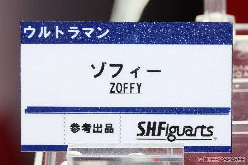 Tokyo_Toy_Show_Blog_16060939