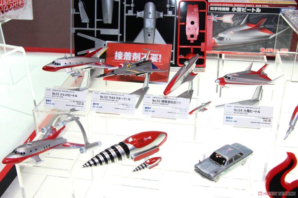 Tokyo_Toy_Show_Blog_16060940