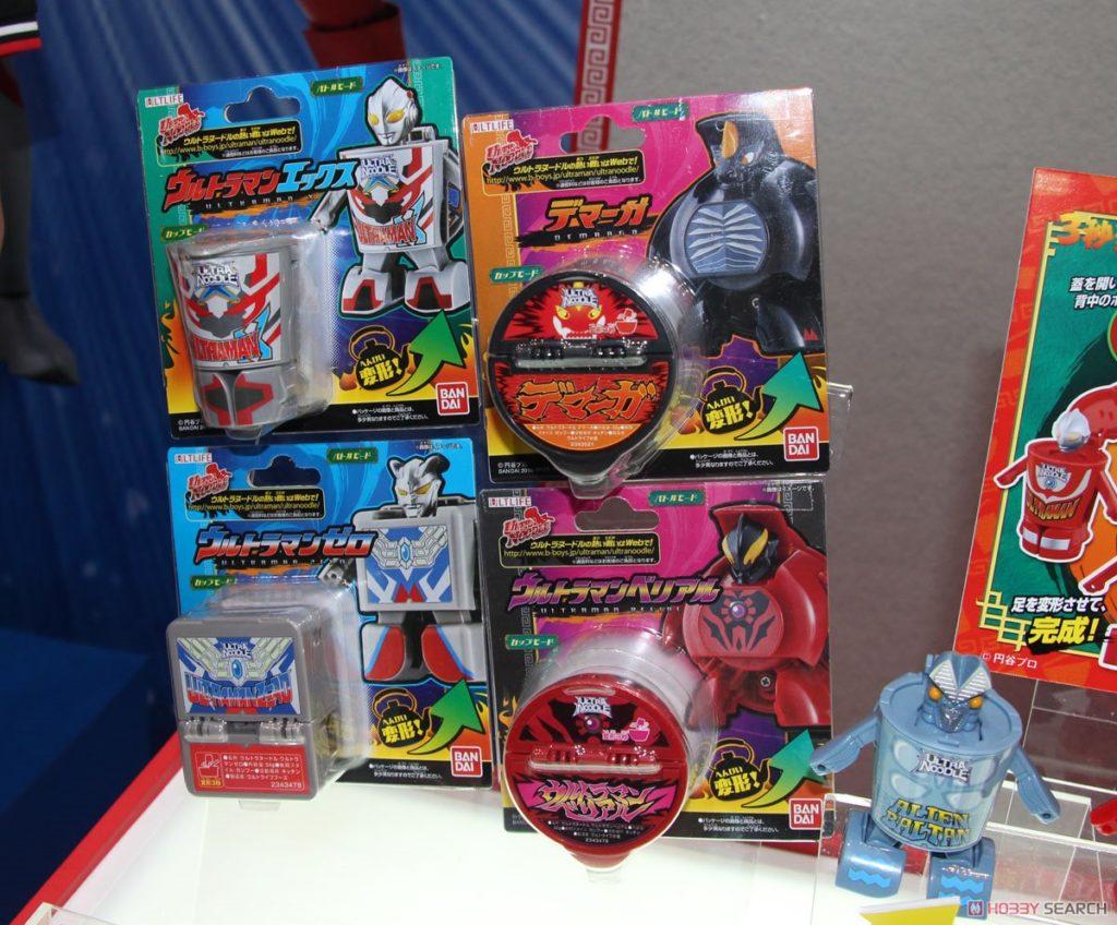 Tokyo_Toy_Show_Blog_16060944