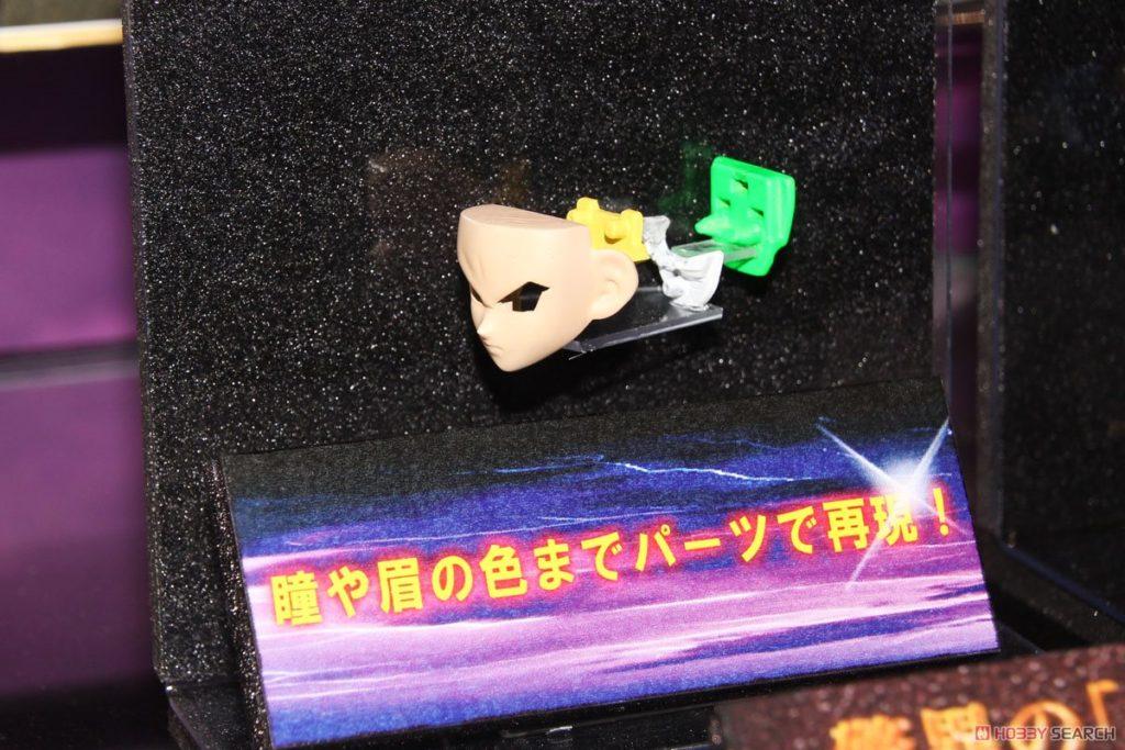 Tokyo_Toy_Show_Blog_16060991