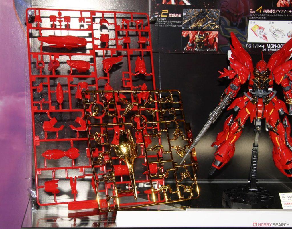Tokyo_Toy_Show_Blog_16060995
