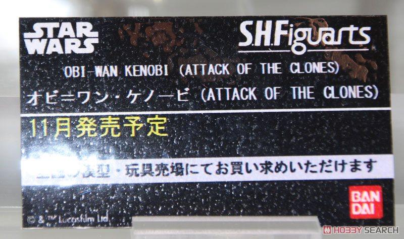 Tokyo_Toy_Show_Blog_16060999