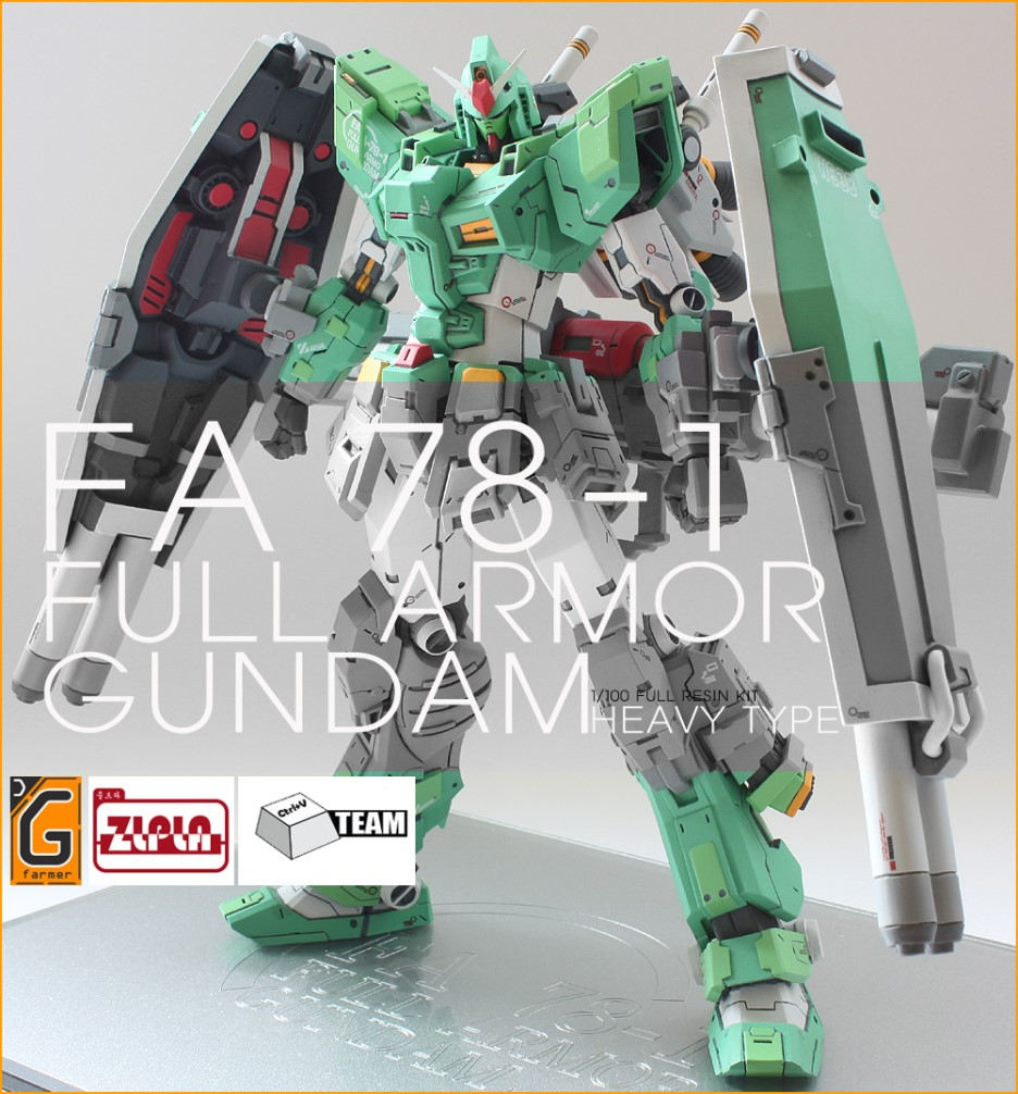 Resin Kit: FA 78-1 FULLARMOR GUNDAM HEAVY TYPE