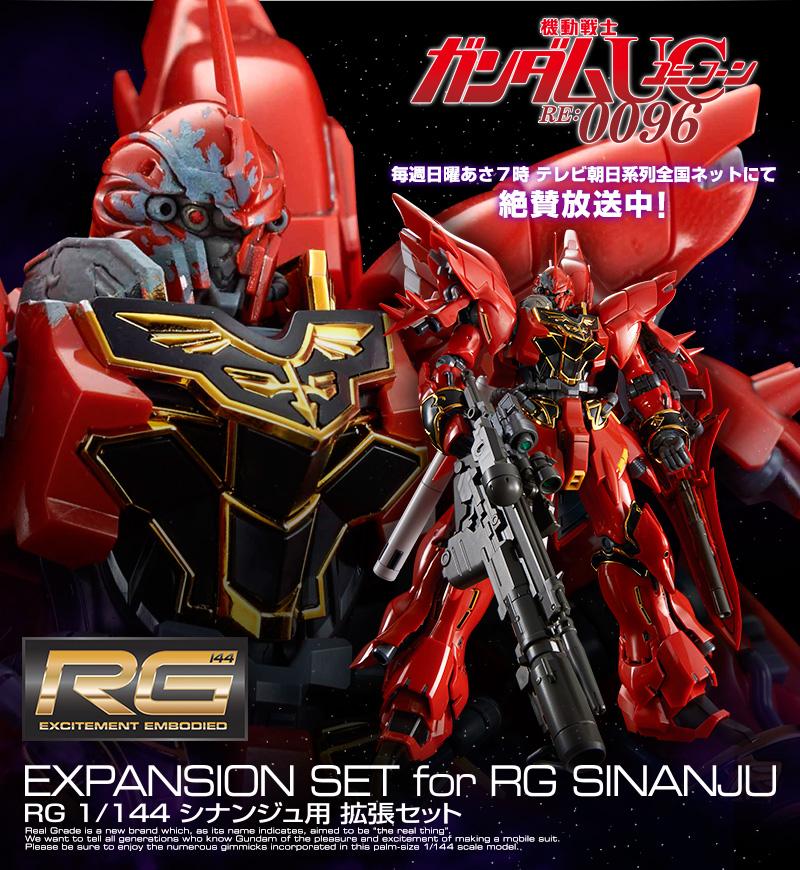 EXPANSION SET for RG 1/144 SINANJU