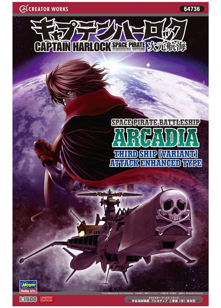 ARCADIA Third Ship [VARIANT] Attack Enhanced Type