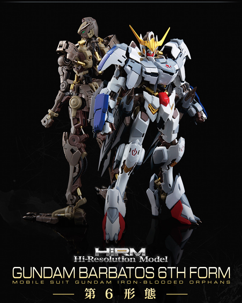 P-Bandai HiRM Hi-Resolution Model GUNDAM BARBATOS 6TH FORM: Full Official Images, Info Release